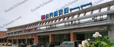 Kinmen Airport Main Entrance