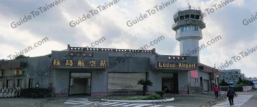 Lüdao Airport Runway Entrance