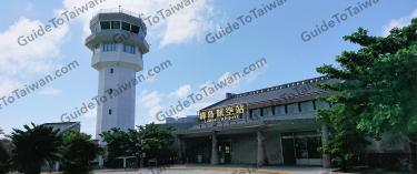 Lüdao Airport Main Entrance